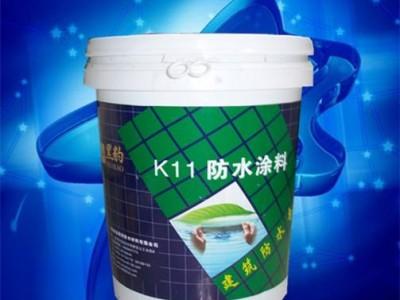 提供检测认证,防水涂料检测