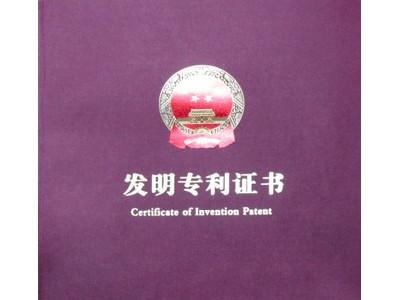 济南申请专利的标准以及需要的材料