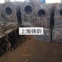 立式破碎机合金锤头厂家——上海铸韵破碎机锤头介绍
