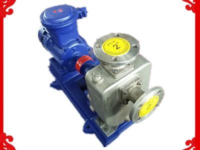 金海泵业CYZ离心油泵导热油泵 不绣钢泵 渣油泵