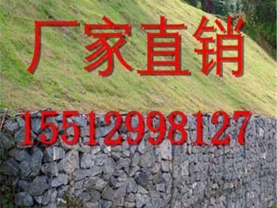 宾格石笼厂家  宾格石笼厂   福建宾格石笼生产厂家