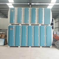山东博澳UV光氧催化环保设备节能环保操作简单专业定制