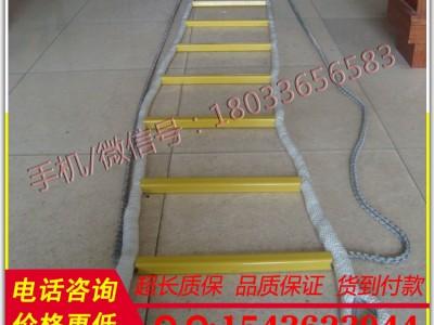 消防救援软梯绝缘软梯折叠救生梯电力施工安全防护梯