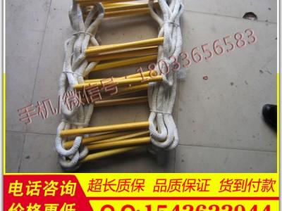 折叠救生梯绝缘软梯救援防滑软梯带电作业软梯