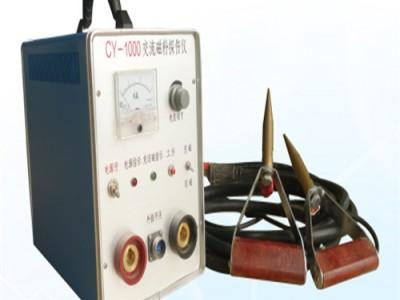 CY-1000支杆式磁粉探伤机