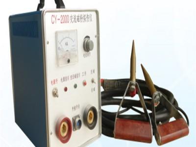 CY-2000支杆式磁粉探伤机