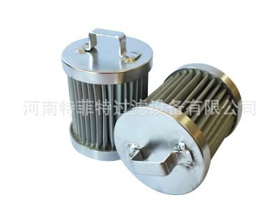 特菲特替代颇尔供应不锈钢液压油滤芯FE-10-10S