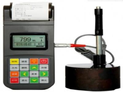 RJHL-160高精度里氏硬度计
