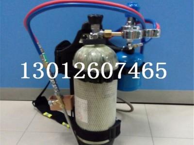 标配碳纤维氧气瓶6.8