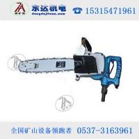 FLJ-400风动链锯 优质服务