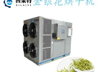 金银花烘干机 首选【西莱特】专业烘干机厂家