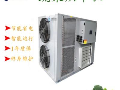 蔬菜空气能烘干机_热销产品_您的优选_厂家直销