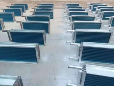 江苏生产表冷器的厂家 型号 价格