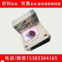 承装修试工频耐压试验装置AC:10kVA/50KV三级电力