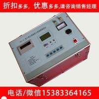 电力专用仪器高压介质损耗测试仪介质测量精度为1%承装修试
