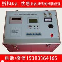 承试三级资质所需产品高压介质损耗测试仪电容量精度为0.5%