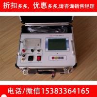 承试电力资质认证设备一级二级三级四级五级电容电感测试仪