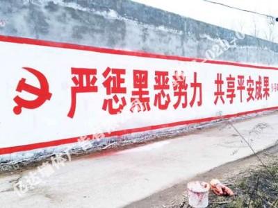 泰安墙体广告地平线广告泰安乡镇广告好处有哪些