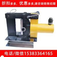 承装修试液压弯排机适用排宽度50-125mm三级资质