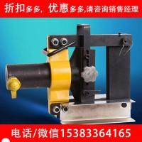 承装三级液压弯排机适用排宽度50-125mm厚度5-12mm