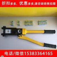 电力设施资质办理升级必备电缆压接钳90-200mm²承修类