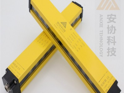 HA-5210四级安全光栅光幕,对射距离达30米