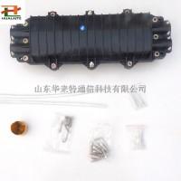 批发塑料接头盒光纤接线盒卧式大D型光缆熔接盒