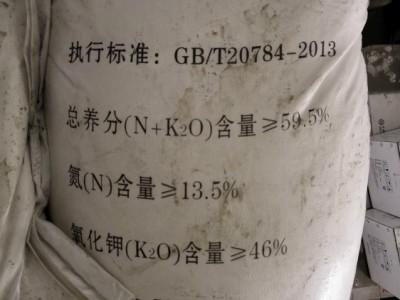 工业硝酸钠优级品量购硝酸钠批发可试样