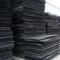 厂家直销EVA材料 防水EVA材料 防静电EVA 材料
