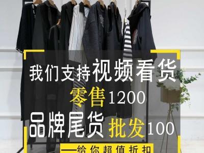女装尾货嘉蜜女式羽绒服 韩国女装批发女装代销