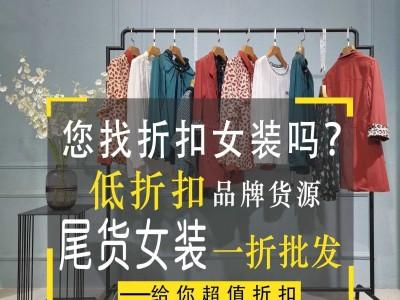 尾货女装批发SG旗袍 女装批发网货到付款女装批发网货到付款