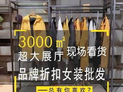 女装尾货货源无涩女式牛仔裤 红迪丝女装品牌折扣女装批发