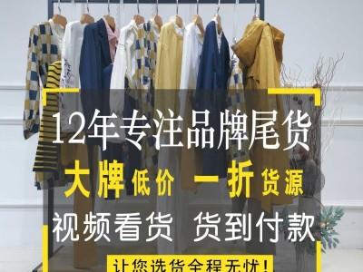 品牌女装批发柯美斯女式貂绒衫 女装裙子新款韩版女装新款