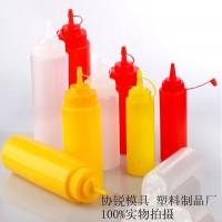 批发超低价 塑料挤酱瓶沙拉瓶番茄酱瓶酱汁壶挤压壶 四款三色