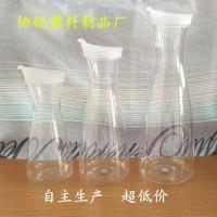 塑料冷水壶PC果汁壶 耐摔耐热 调酒卡拉壶 1.6和1.1L