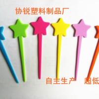 厂家批发五星形塑料水果针 星星形水果签 糕点叉一次性塑料果叉