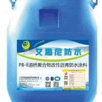 PB-II型聚合物改性沥青防水涂料广州大桥赞用