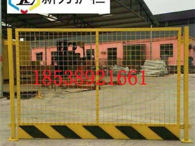 河南郑州新密 基坑护栏  基坑围栏  临边防护栏杆 质量保证