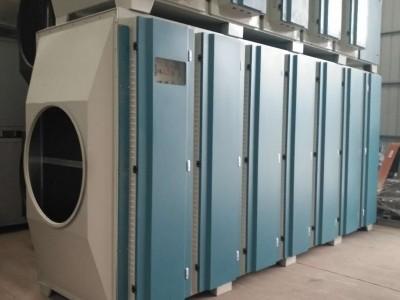 UV光氧催化设备山东博澳环保设备节能环保操作简单专业定制