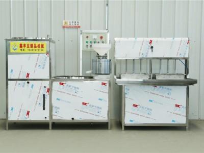 泰州小型豆腐机厂家 全自动豆腐机设备 现场教技术