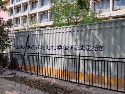 荥阳 锌钢围墙防护栏 铸铁栅栏 经久耐用  质量保证
