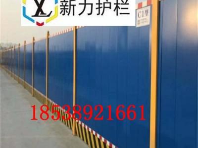 河南郑州巩义  市政工程围挡 市政道路围挡 施工围挡