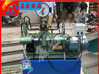 3DSB电动试压泵便捷式试压泵又有动力又方便