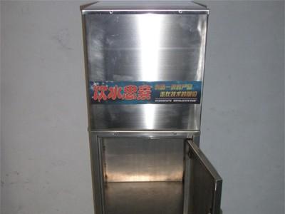 YBHZD8-3/127F矿用热饭饮水机 8L防爆饮水机