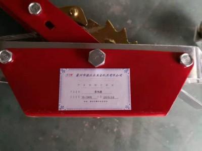 电力承装类四级资质工具紧线器10-15kn货到付款
