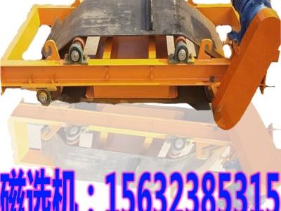 嘉匠除铁器适用于各行业输料除铁可实现连续不断的吸弃铁