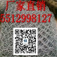铅丝石笼厂  铅丝石笼厂家    湖南铅丝石笼生产厂家