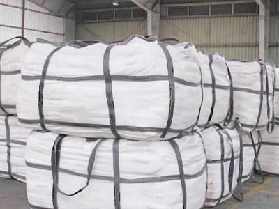 宜鑫直供俄罗斯进口硼酸吨袋小袋质量保证
