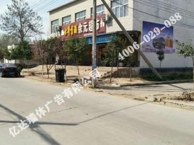 滨州墙体写大字广告滨州墙面修补广告滨州珠宝广告