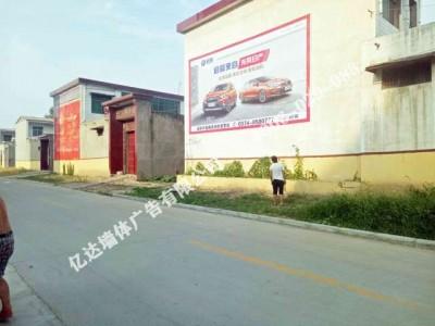 聊城户外墙体广告聊城手绘刷墙广告聊城珠宝广告